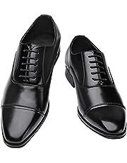 [todaysunny] ビジネスシューズ メンズ 本革 革靴 紳士靴 皮靴 ウォーキング スーツ 靴 黒 ストレートチップ 内羽根 レースアップシューズ 冠婚葬祭 ブラウン ブラック 防滑 通勤 防水 幅広 大きいサイズ 軽量 通気 24.5-28cm