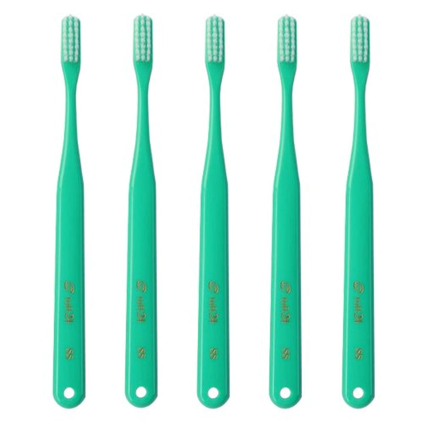脚本ダイヤル浴室タフト24 歯ブラシ 10本セット SS キャップなし (グリーン)