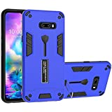 Grandcaser Case for LG G8x ThinQ Ultra-thin Soft Rubber TPU