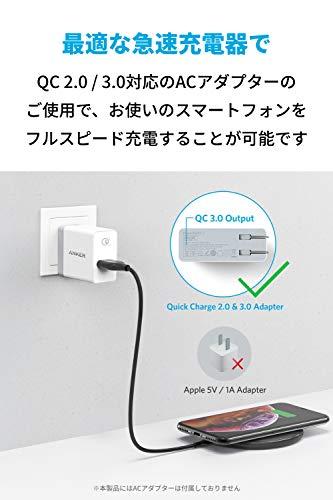 AnkerPowerWave10Pad(改善版)ワイヤレス充電器Qi認証iPhone12/12ProGalaxyAirPods各種対応最大10W出力(ブラック)