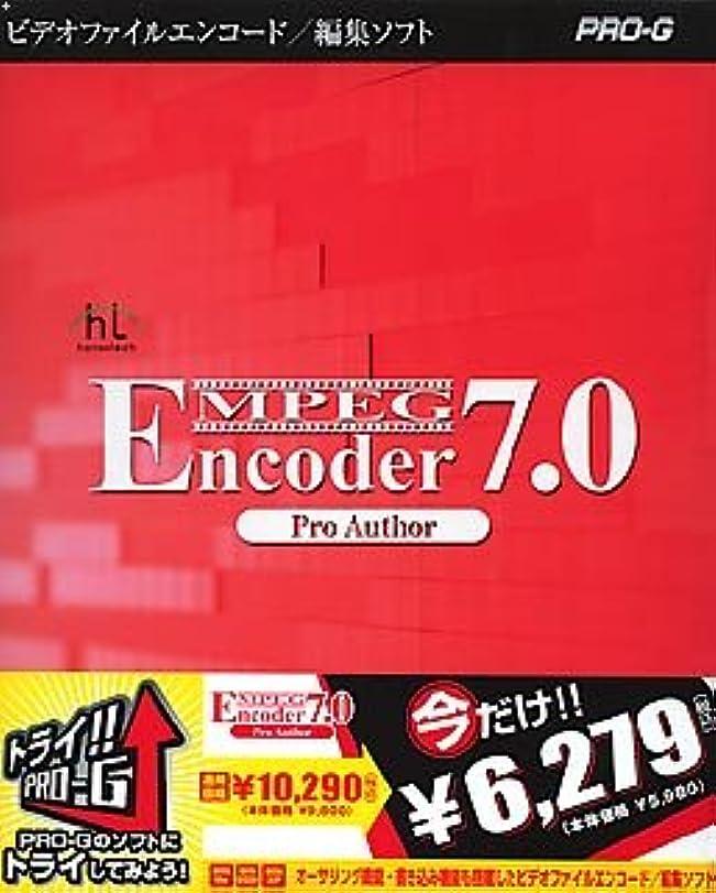大騒ぎ小川オリエンテーションTRY PRO-G MPEG Encoder 7.0 ProAuthor