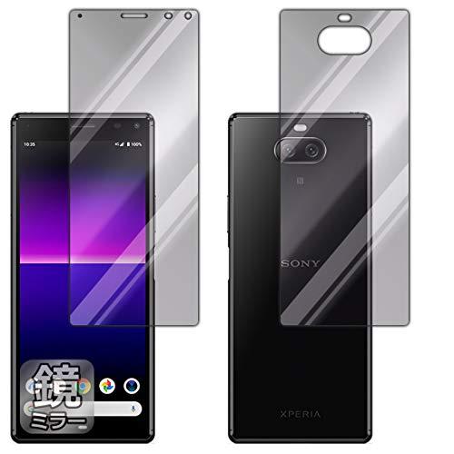 PDA工房 Xperia 8 (SOV42) / Xperia 8 Lite Mirror Shield 保護 フィルム [両面セット] ミラー 光沢 日本製