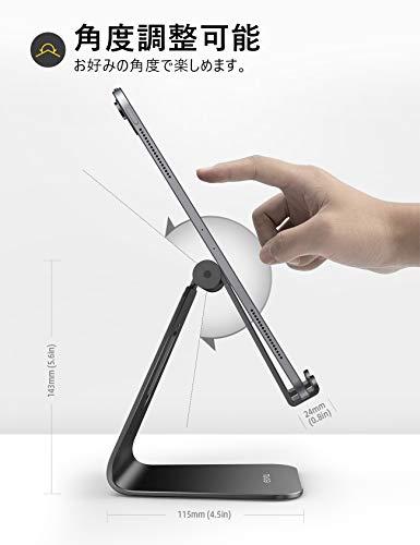 [Amazonブランド]Eono(イオーノ)タブレットスタンドスマホスタンドアルミホルダー270°角度調整可能,卓上横縦置きiPad用stand:iPadairmini4/3/2/1,iPadPro9.7/10.5/11/12.9,SamsungTabS7S8Note6,Kindle,ZenPad,Switch,Xperia,MediaPad