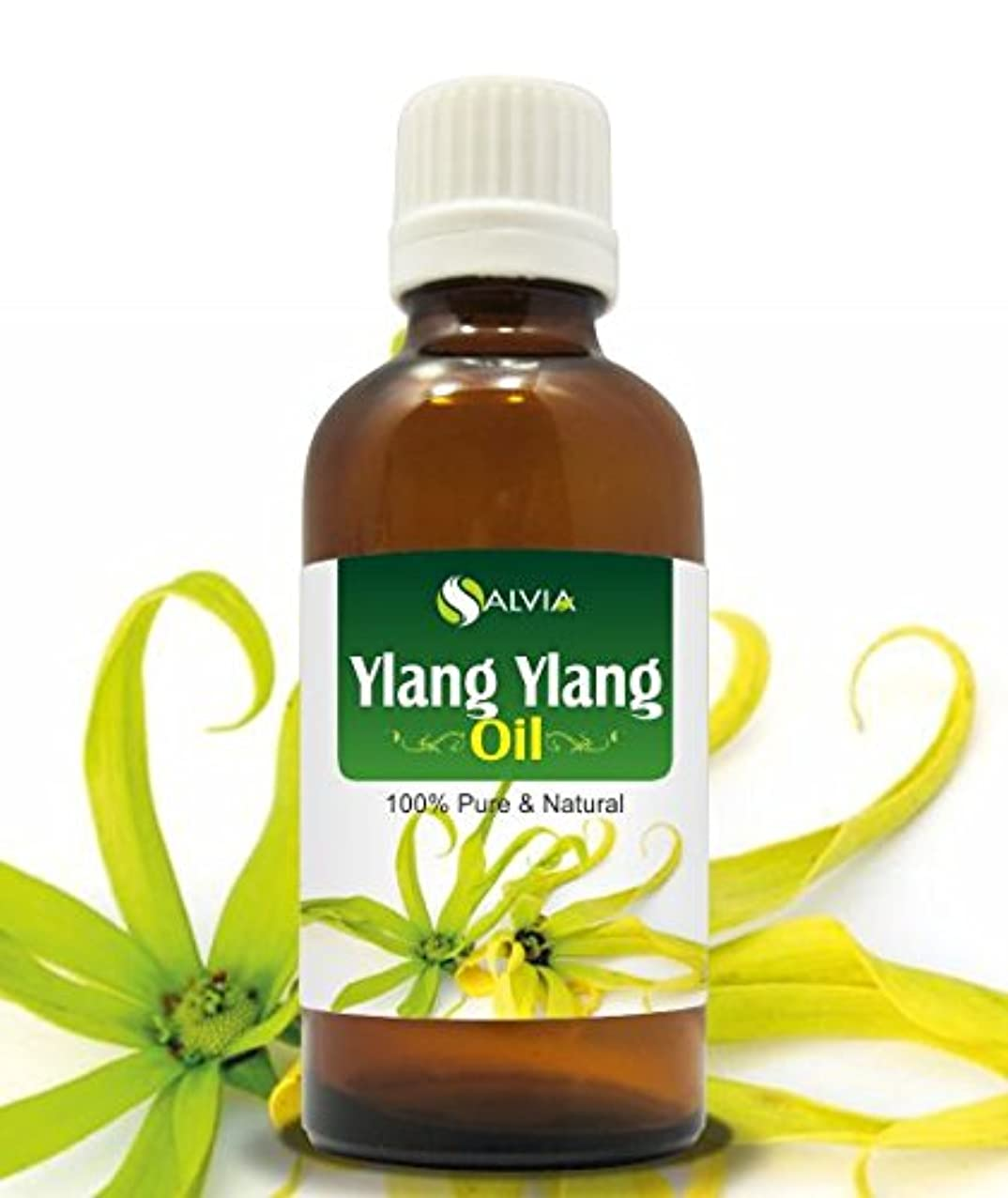 YLANG YLANG OIL 100% NATURAL PURE UNDILUTED UNCUT ESSENTIAL OIL 15ML