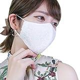 [np] MRG レースマスク 日本製 綿100% おしゃれ 大人用 洗える マスク レース ハンドメイド おしゃれ ベージュ ホワイト ネイビー かわいい 冠婚葬祭 フォーマル レディース