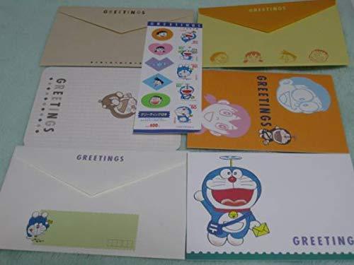ドラえもん グリーティング カード 切手 セット ポストカード 郵便局 郵便 発送 絵はがき まとめて アニメ 漫画 まんが