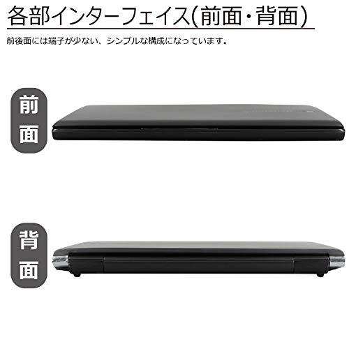 『中古パソコン Windows10 ノートPC 一年保証 東芝 dynabook R732/F Core i5 3320M 2.6(~最大3.3)GHz MEM:16GB(新品) SSD:240GB(新品) DVDマルチ 無線LAN:有り Win10Pro64Bit』の4枚目の画像