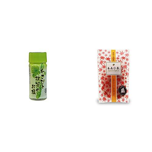 [2点セット] わさびと抹茶のお塩(30g)・もみじ茶(7パック入)