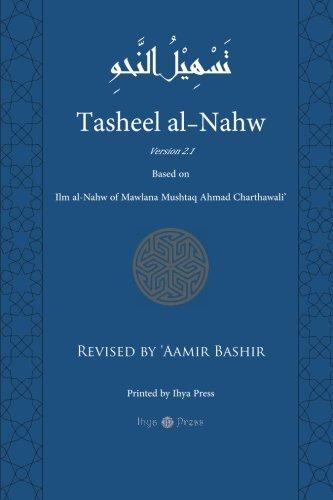 Tasheel al-Nahw version 2.1: Based on 'Ilm al-Nahw by Mawlana Mushtaq Ahmad Charthawali