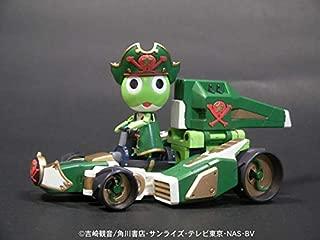 Keroro Gunso Plastic Model Collection No.35 Pirate King Keroro + Kero Dash