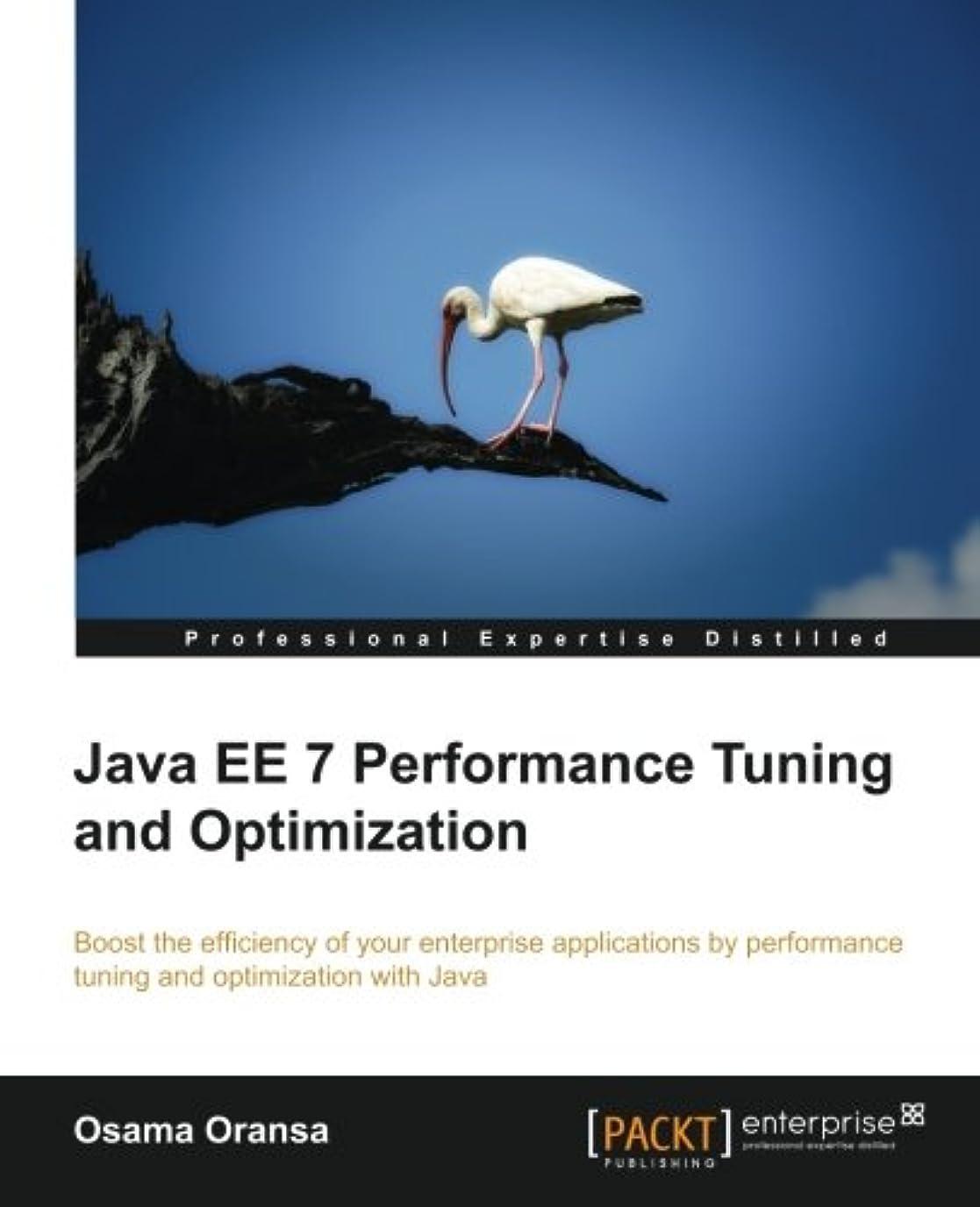 ナース運動するなぜならJava Ee 7 Performance Tuning and Optimization