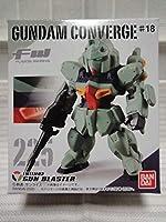 FW GUNDAM CONVERGE ガンダムコンバージ #18 225 ガンブラスター LM111E03 Vガンダム