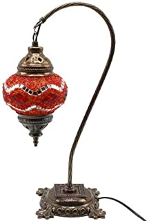Mosaic Table Lamp, 16.5 inches height ,Desk Light, Lantern, Boho Lamps, Eclectic Decorating, Moroccan House, Marrakesh Design, Turkish Lights, Rustic Furniture, Beach Style, Christmas Gift