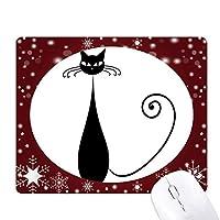 かわいい黒猫好きの動物の芸術のシルエット オフィス用雪ゴムマウスパッド
