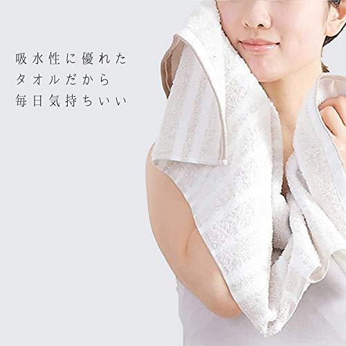 TANGONO今治タオル驚きの柔らかさ[バスタオル2枚組セット]61×120cmなめらかな触り心地速乾吸水オーガニック日本製ギフト(アースグレー×コルクベージュ)