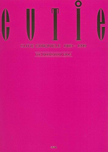 CUTiE CHRONICLE 1989-1999
