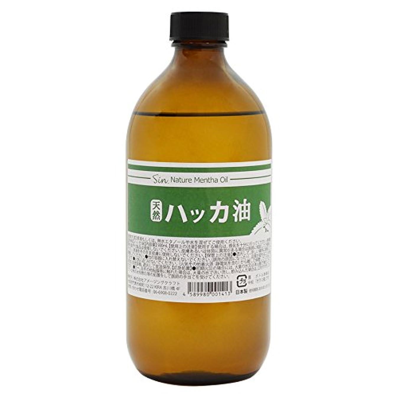 インテリア夜明けビル日本製 天然ハッカ油(ハッカオイル) お徳用500ml 中栓付き