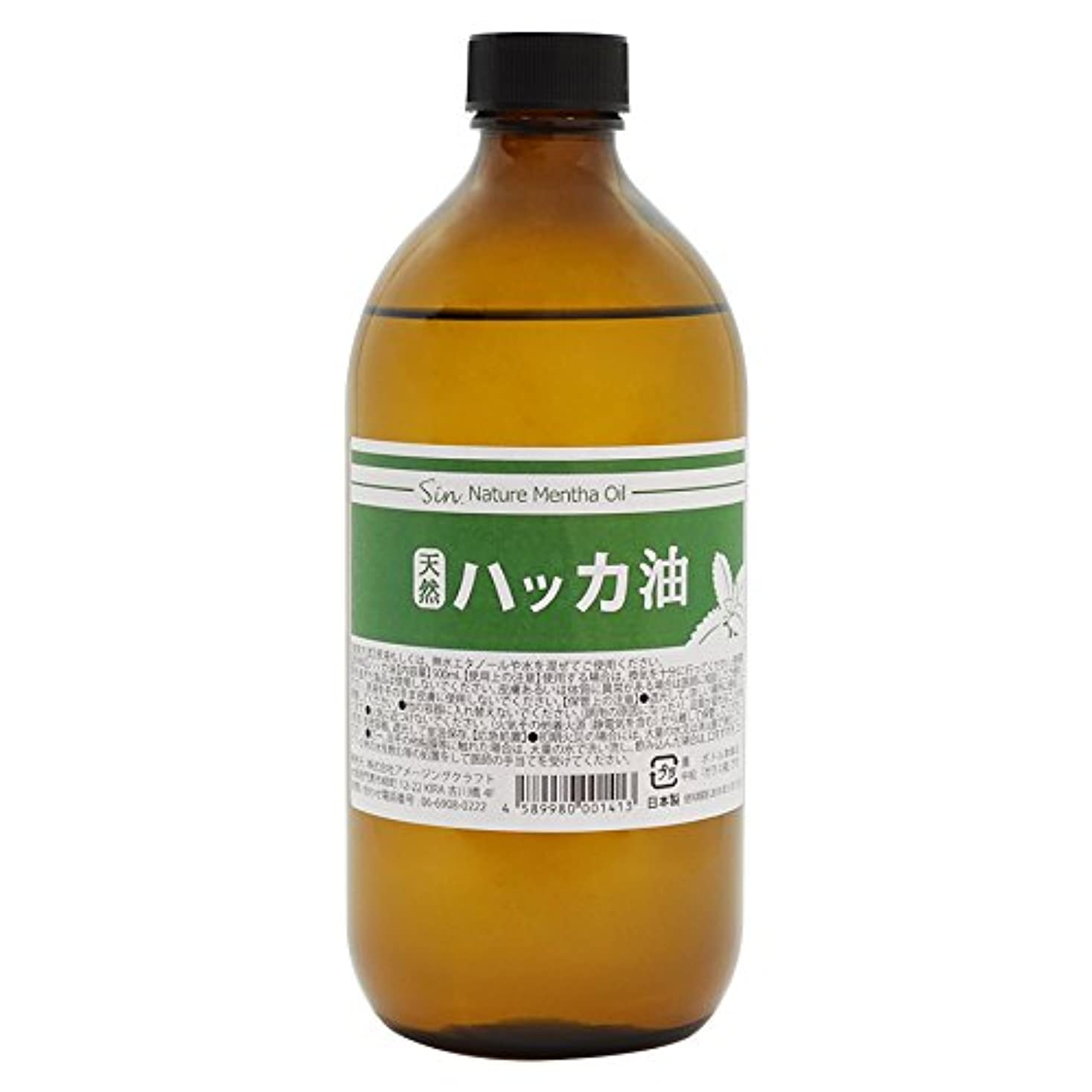 許容にじみ出る動詞日本製 天然ハッカ油(ハッカオイル) お徳用500ml 中栓付き