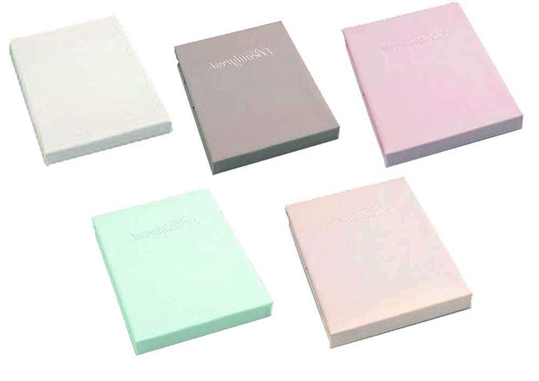 ドア待って流行【シモンズ】 ベーシックシリーズ ボックスシーツ LB0803(35cm厚)セミダブルサイズ アイボリー