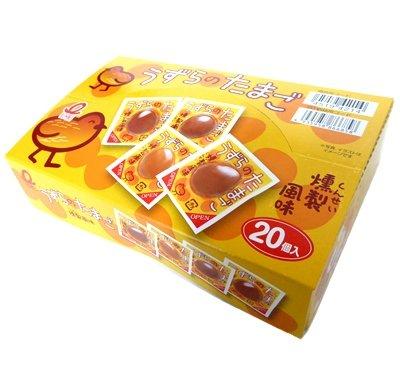 一榮食品 うずらのたまご 燻製風味 20個入1BOX