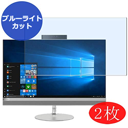 【2 Pack】 Synvy Anti Blue Light Screen Protector for Lenovo ideacentre AIO 520 22' All in ONE Screen Film Protective Protectors [Not Tempered Glass]