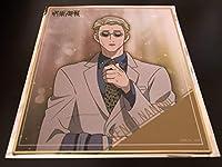 呪術廻戦 京都交流会編 放送記念フェアinアニメイト ミニ色紙コレクション 七海建人