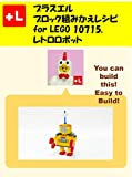 PlusL Remake Instructions of Robot 10715 for LEGO 10715: You can build the Robot 10715 out of your own bricks (Japanese Edition)