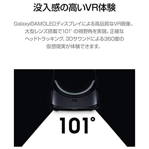 Samsung『GalaxyGearVRwithController』