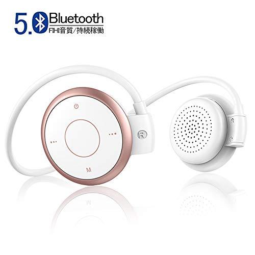 SLuB 耳掛け式ヘッドホン Bluetooth イヤホン5.0 ワイヤレスヘッドホン 高音質 TFカード対応 軽量 圧迫感なしハンズフリー通話可能 ノイズキャンセル スポーツ防汗仕様 iPhone&Android各種対応(ホワイト 556)