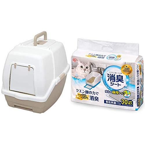 【セット買い】アイリスオーヤマ システムトイレ用 1週間取り替えいらずネコトイレ フード付 ホワイト/ベージュ & システムトイレ用 1週間におわない脱臭シート クエン酸入 30枚入