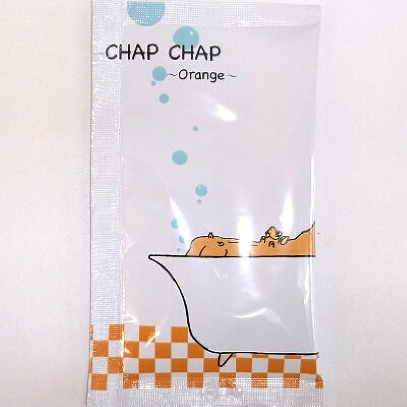 開始ブリッジCHAP CHAP オレンジオイルの香り