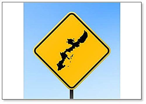 Okinawa Island Map on Road Sign Illustration Fridge Magnet