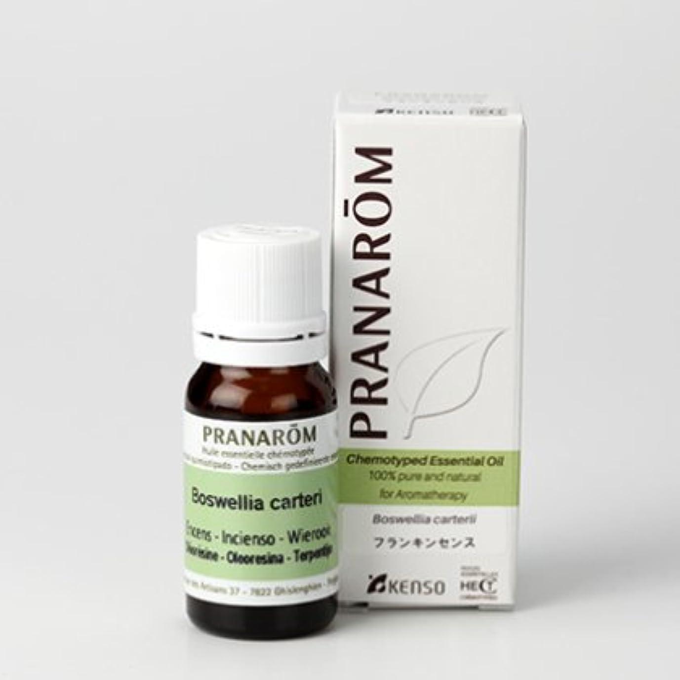 洗剤洞察力のあるシロクマフランキンセンス 10mlミドルノート プラナロム社エッセンシャルオイル(精油)