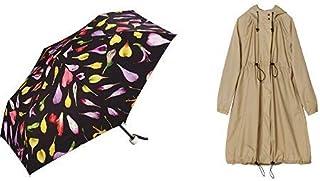 【セット買い】ワールドパーティー(Wpc.) 雨傘 折りたたみ傘 MULTI 50cm plantica×Wpc.フラワーアンブレラミニ PL005-249 MULTI+レインコート ポンチョ レインウェア ベージュ FREE レディース 収納袋付き R-1101 BE