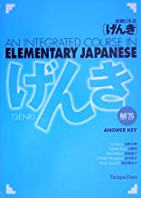 Genki Answer Key (An Integrated Course In Elementary Japanese) (Japanese Edition)