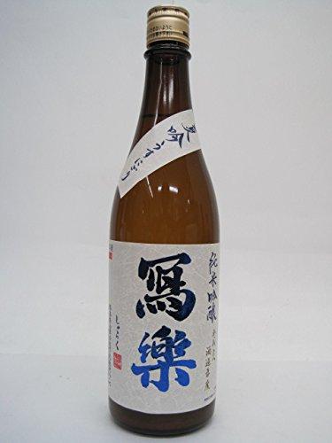 寫樂 [純米吟醸酒]