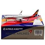 JC Wings 1:200 アシアナ航空 A321NEO HL8364 XX2319