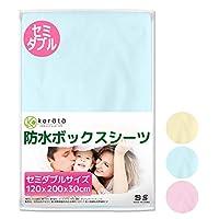 (ケラッタ) 防水 ボックスシーツ 介護 おねしょ マチも防水 綿100% 3色×3サイズ展開 (セミダブル ブルー)