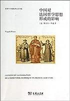La Chine Et La Formation De Lprit Philosophique En France (1640-1740)(Chinese Edition)