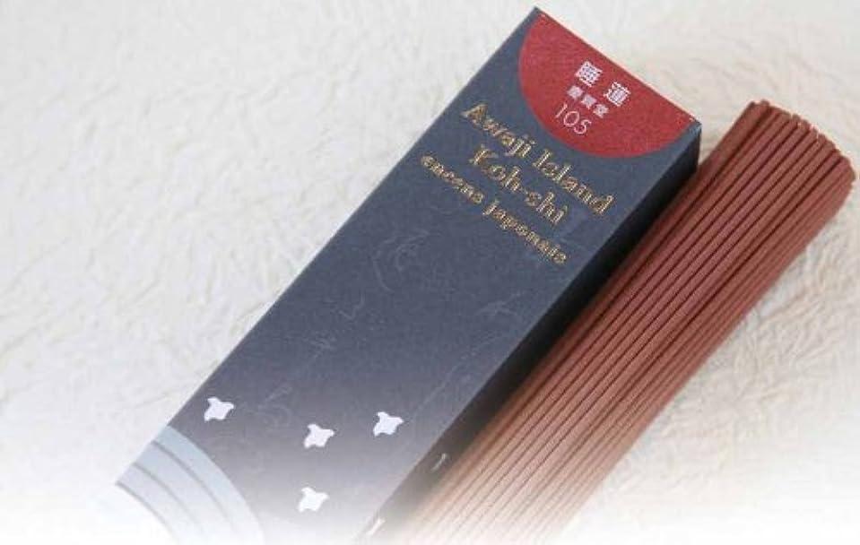 おとなしいこしょうタフ「あわじ島の香司」 日本の香りシリーズ 【105】 ●睡蓮●