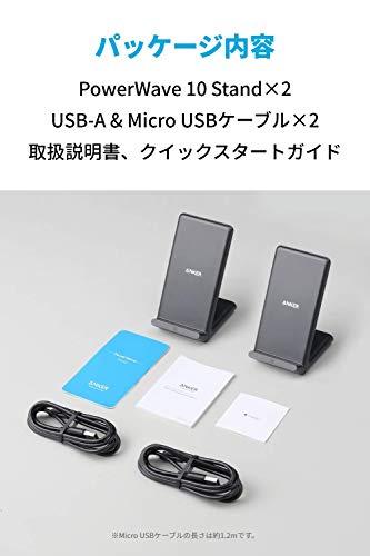 AnkerPowerWave10Stand(改善版2個セット),ワイヤレス充電器Qi認証iPhone11/11Pro/11ProMax/XS/XSMax/XR/X/8/8PlusGalaxyLG対応5W&7.5W&10W出力