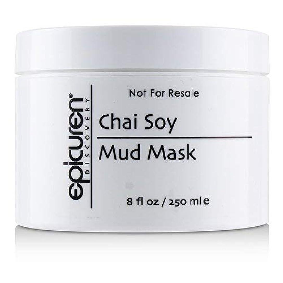 神秘存在する欠乏Epicuren Chai Soy Mud Mask - For Oily Skin Types (Salon Size) 250ml/8oz並行輸入品