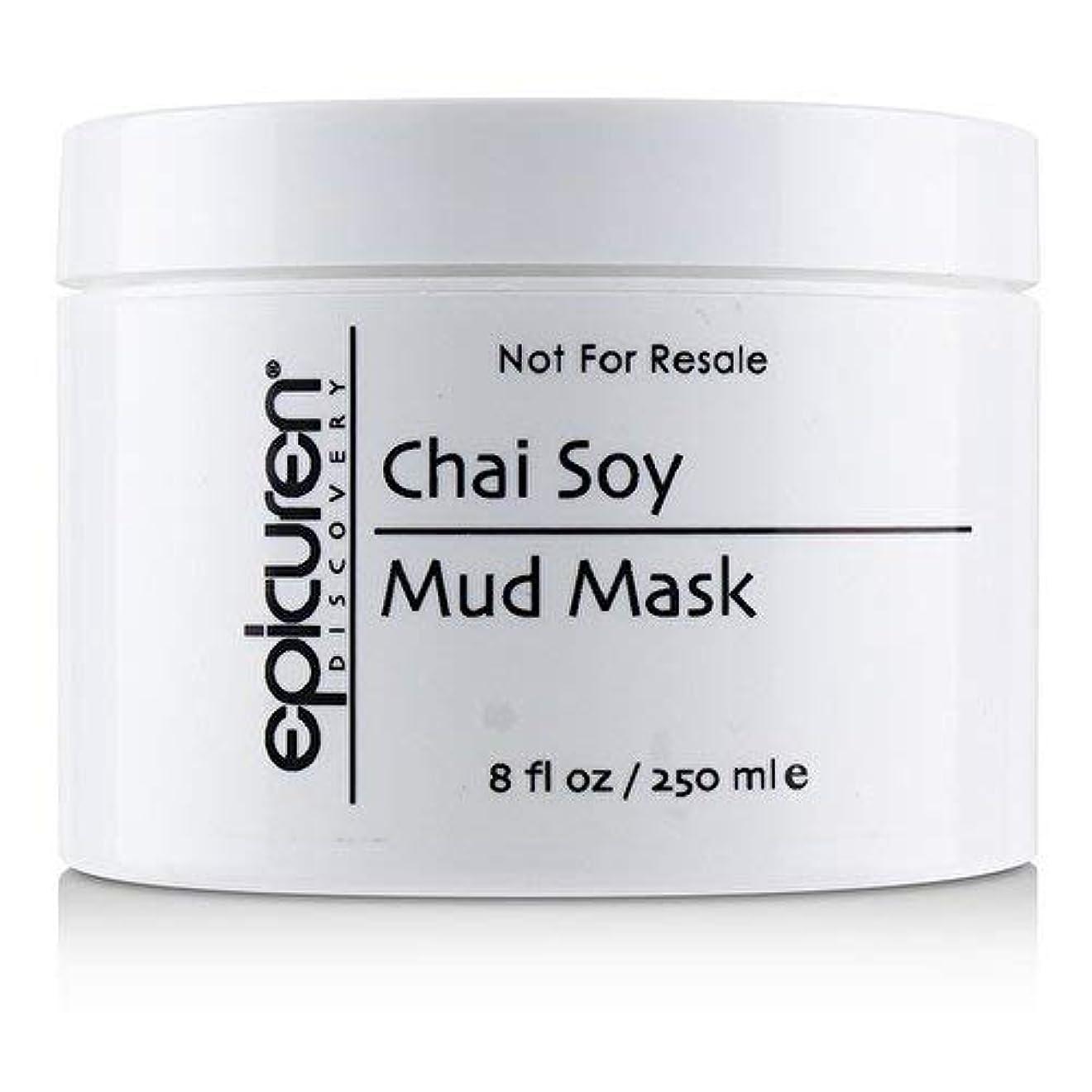 再撮り肝透明にEpicuren Chai Soy Mud Mask - For Oily Skin Types (Salon Size) 250ml/8oz並行輸入品