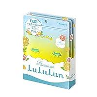 フェイスマスク lululun(ルルルン)プレミアムルルルン フレッシュシトラスの香り 7枚×3包 【数量限定】