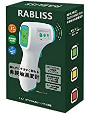 RABLISS 温度計 非接触型 赤外線式 大画面 スピード 高精度 日本語 パッケージ 取扱説明書 2020年 秋モデル KO132