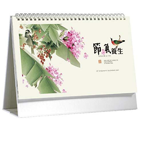 N \ A Chinesische Kalender 2021 Schreibtisch 2021 Umlegekalender 2021 für das Mondjahr des Ochsen,23x8x16.5cm,Chinesisches Malblumenbild Umlegekalender 2021 für School Home Office Schedule Planner