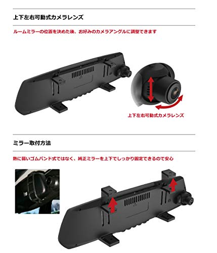 ドライブレコーダーPAPAGOGoSafeM790S1あおり運転対策前後フルHD高画質で記録フレームレスルームミラー型2カメラドライブレコーダーGSM790S1-32GGSM790S1-32G