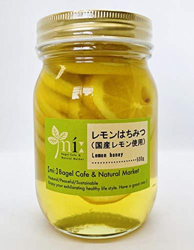 レモンはちみつ 500g さっぱり美味しい蜂蜜漬けの国産檸檬がたっぷり♪