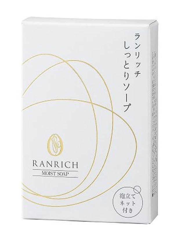 どきどき命令慢【健康家族】ランリッチ しっとりソープ (50g)