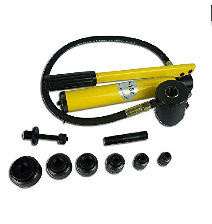 クリーナー是正ミキサーNEWTRY 油圧パンチャー 手動式油圧工具 ノックアウトツール 出力8T Φ22㎜/Φ27.5㎜/Φ34㎜/Φ43㎜/Φ49㎜/Φ60㎜六個ダイス付き SYK-8B 業務用